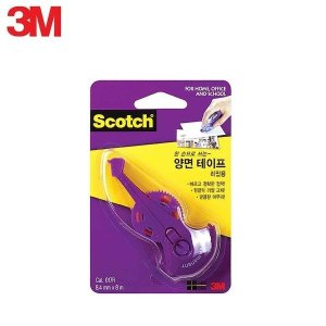 3M 한손으로 쓰는 양면 테이프 리필 8.4mm x 8M