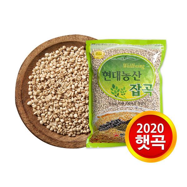 국산 율무 2kg /2020년산 햇곡