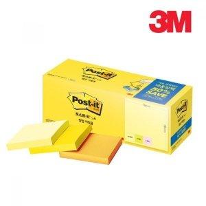 오피스 포스트잇 접착식 팝업 노트 리필용 대용량팩
