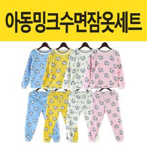 (아동잠옷)수면/밍크/겨울/키즈/세트/잠옷/흰둥이