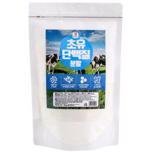 초유단백질 mbp 가루 500g 초유분말