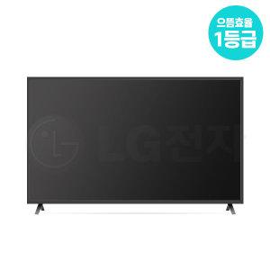 LG전자 울트라HD IPS패널 55인치 TV 55UN781C 벽걸이형