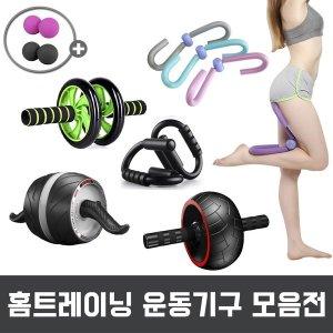 루아르모 ab 휠 슬라이드 복근운동기구(무릎패드포함)