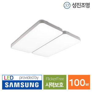 LED 거실등 조명 100W / 시스템모던