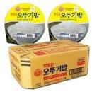 오뚜기햇반 오뚜기밥210gx30개입 즉석밥1box