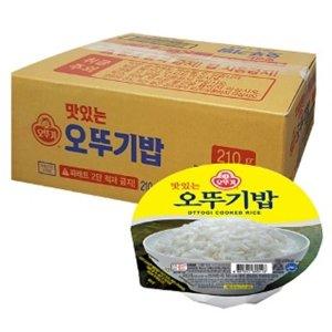 오뚜기햇반 오뚜기밥210gx36개입 즉석밥1box