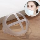 숨쉬기 편한 마스크 가드 10매 일회용 스트랩