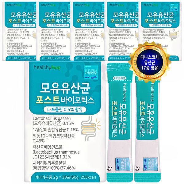 모유유산균 포스트바이오틱스 락토바실러스 30포 6개