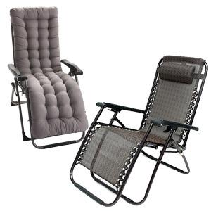 KANAMO 리클라이너 의자 1인용 안락의자 침대 쇼파