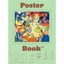 디즈니 프린세스 CLASSIC-3(포스터북)