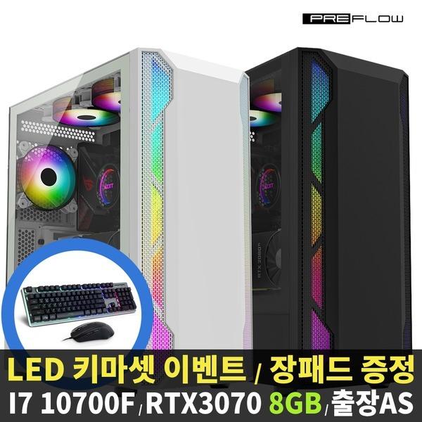 ULTRA GAMING i7 B7컴퓨터본체(10700F/RTX3070)조립PC