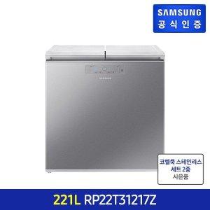 E 삼성 김치 냉장고 221L RP22T31217Z + 코렐 스텐 쿡웨어