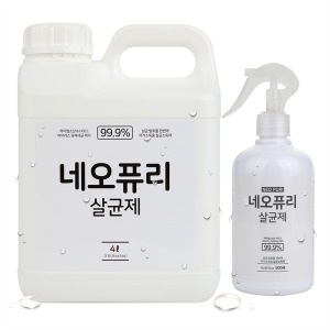 네오퓨리 살균제 4리터+500ml/뿌리는 살균소독제 세균