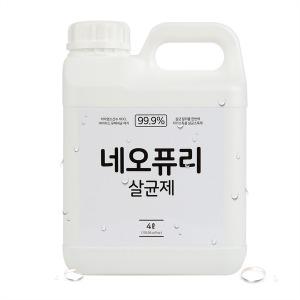 네오퓨리 살균제 4리터/ 뿌리는 살균소독제 병원 세균