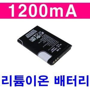 1200mA 리튬이온배터리 배터리충전기 케이블선 아답터