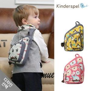 킨더스펠  슬링백+미아방지끈 -디자인 선택 (미아방지 가방)