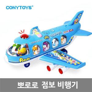 뽀로로 점보 비행기 / 멜로디 캐릭터완구