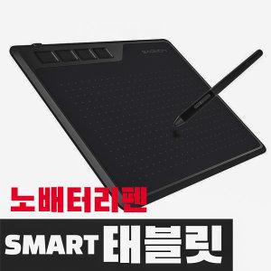 GAOMON 가오몬 그래픽 드로잉 타블렛 S620 타블릿
