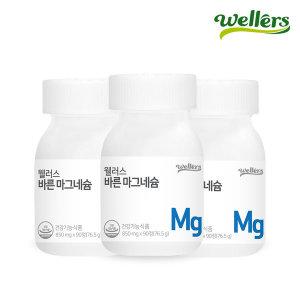 바른 마그네슘 850gx90정 3병(쌀발효 마그네슘 주원료)