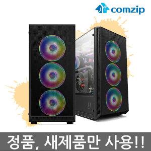 라이젠5 5600X /16G/SSD 500G/RTX3070 8G/컴집/풀옵션