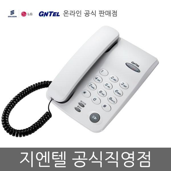 지엔텔 GS-460F 유선전화기 당일발송 -공식직영점