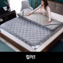 벨벳재질 양털 매트리스쿠션 토퍼 매트90X200컬러1