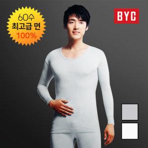 BYC/남성/성인/내의/내복/세트/보온/면 프라임남세트