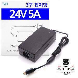 24V5A 어댑터 24V(4핀A타입) LCD TV 모니터 전원 파워