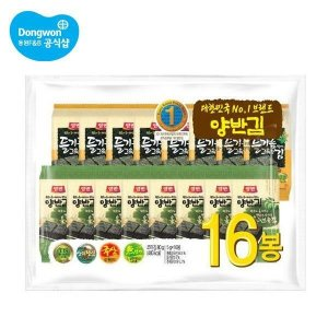 동원 양반 식탁김 들기름김8봉+올리브김8봉 16봉 식탁