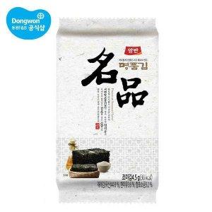 동원 양반명품김(식탁김10매 8봉) 2개
