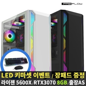 GAMING R5 B7 컴퓨터본체(라이젠5600X/RTX3070)조립PC