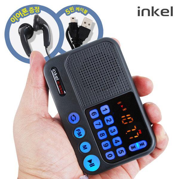 인켈 라디오 IK-WR40 효도라디오 TF카드 USB 충전식