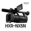 캠코더 HXR-NX5N Full-HD 방송영상촬영 영상촬영추천