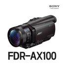 캠코더 FDR-AX100 UHD 4K 영상촬영장비 방송촬영기기