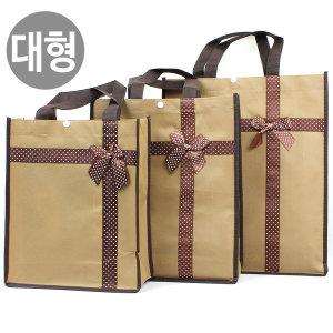리본 부직포가방(대) 보조 신발 선물 학원가방 쇼핑백