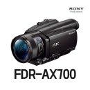 캠코더 FDR-AX700 UHD 4K 영상촬영장비 방송촬영기기