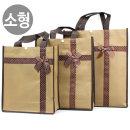 리본 부직포가방(소) 보조 신발 선물 학원가방 쇼핑백