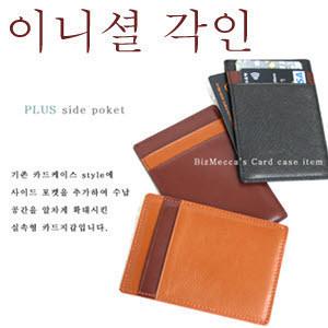 비즈메카 - 2단 교통카드 지갑 / 천연가죽