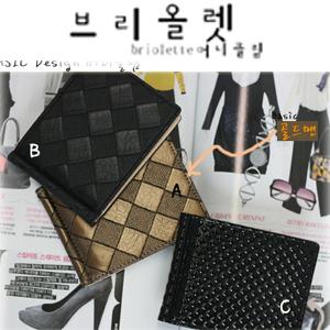 비즈메카 - 브리올렛 머니클립 지갑