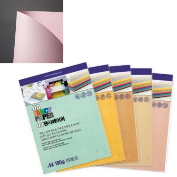 (현대Hmall) 126966 OA팬시페이퍼A4 180g(R05/분홍색/15매/두성)