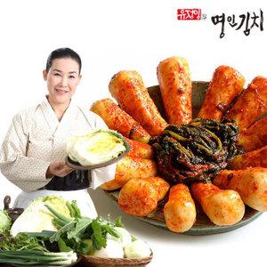 식품명인 유정임 알타리무 총각김치5kg