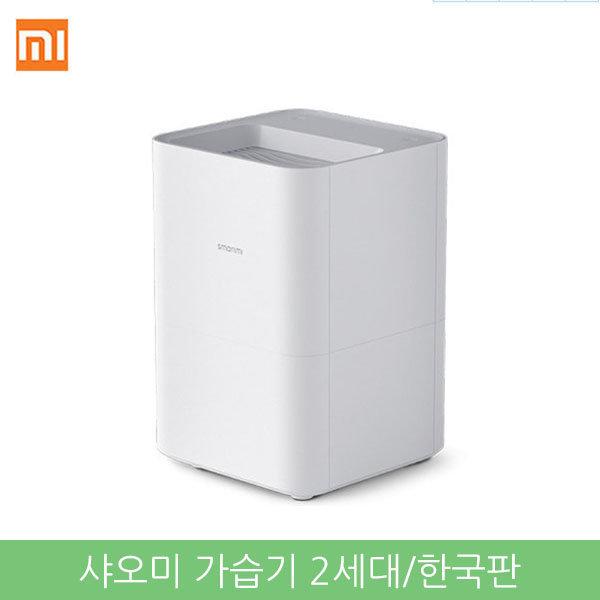 샤오미 스마트미 에어 가습기 2세대/무료배송 /한국판
