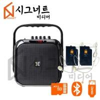 앰프 EV-7800 100W 블루투스스피커+무선헤드마이크2개