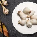 구이/찌개용 새송이버섯 1kg