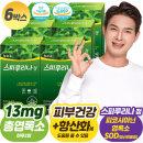스피루리나정 30정x6Box(180정)/피부건강+항산화에도움