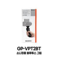 GP-VPT2BT 무선 블루투스 슈팅그립 (정품 새제품)