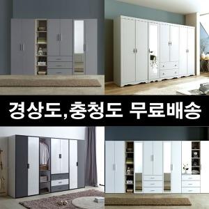 미즈가구/장농/대구가구/부산가구/울산/창원/대전