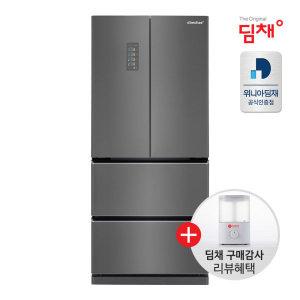 딤채   위니아 특별혜택  정품 20년형  김치냉장고 551L 4룸 EDQ57DFRZKS