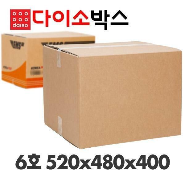 프리미엄 우체국박스 6호 (520x480x400) (2장)
