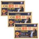 히딩크 OK 동전 패치 자석 파스 30매+리필 60매 3개
